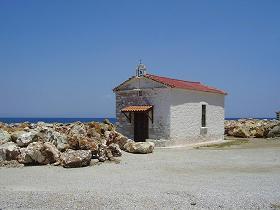 Samos, Kampos