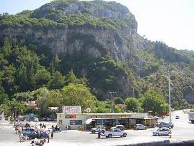 Samos, Karlovassi