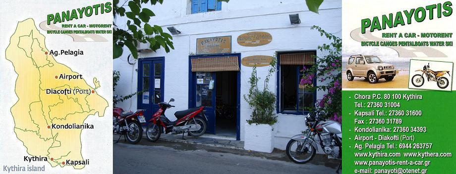 Kythira car rental