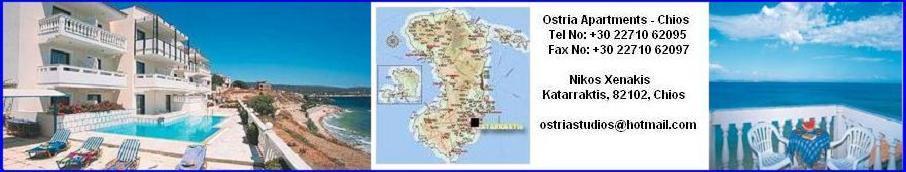 Ostria Studios in Chios
