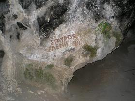 Samos, Pythagoras Cave