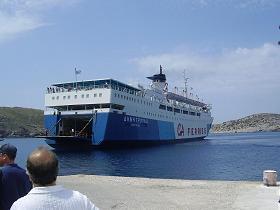 Samos ferries