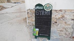 Iraklia, Syrma taverna