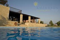 Kallicrates Village Studios, Frangokastelo