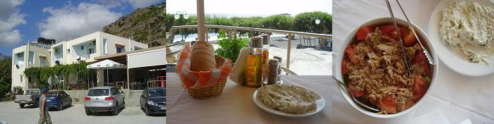 Agia Fotia Restaurant