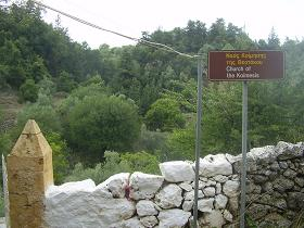 Church of the Koimesis, Alikambos, Kreta, Crete