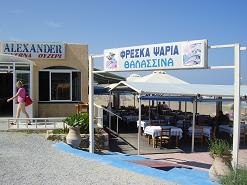 Karteros Beach, Amnissos Crete, Kreta