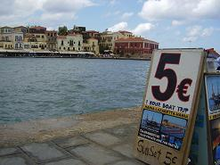 Chania harbour, Chania haven, Kreta, Crete