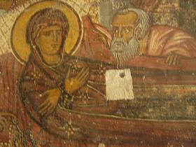 Deliana, Agios Ioannis Church, Kreta, Crete.