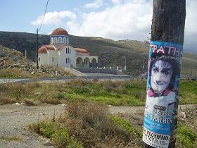 Episkopi beach, Madaros, Rethimnon, Crete, Kreta