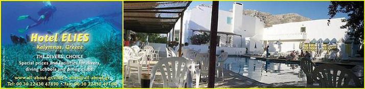 Hotel Elies - Kalymnos