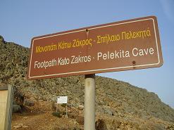 Kato Zakros.