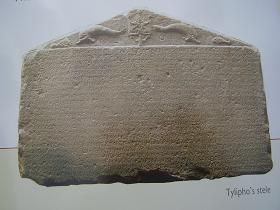 Kissamos Archaeological Museum, Kreta, Crete