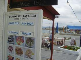 Kissamos Papadakis Restaurant, Kreta, Crete