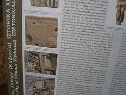 Ancient Kydonia, Chania, Crete, Kreta.