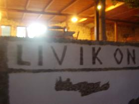 Livikon Taverna in Agios Pavlos on Crete