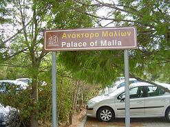 Malia, Kreta, Crete.