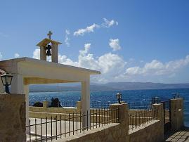 Nopigia, Crete.