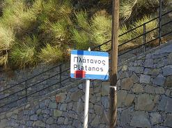 Platanos, Crete, Kreta
