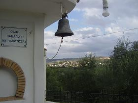 Provarma, Crete, Kreta.
