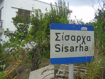 Sisarha, Anogia, Crete, Kreta