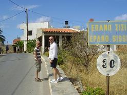 Sisi, Sissi, Epano Sisi, Crete