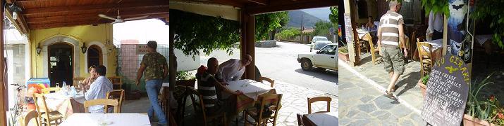Epano Sissi restaurant