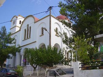 Vainia, Ierapetra