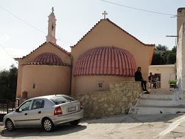 Agia Triada, Crete, Kreta