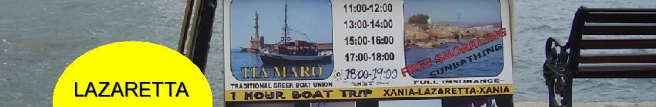 Lazaretta island Crete