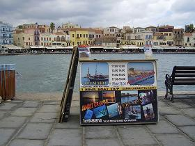 Lazaretta Island Crete Greece, Kreta Griekenland