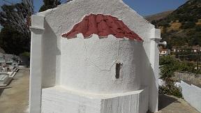 Kefali church, Crete, Kreta, ©  Jerzystrzelecki, Wikimedia