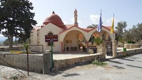 Agii Deka Crete, Kreta
