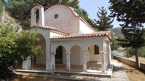 Vathi, Crete, Kreta