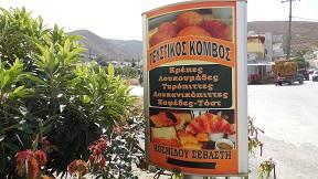 Taverne Snackbar in Pirgos, Kreta, Crete