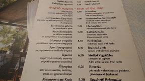 Taverne To Kokkino Chorio, Crete, Kreta