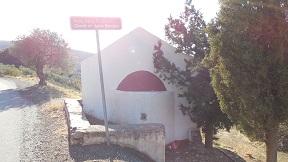 Ano Vianos, Agios Georgios church, Kreta, Crete
