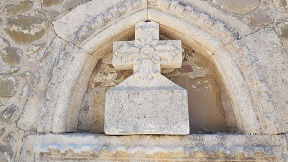 Kato Vianos, Sotiras church, Kreta, Crete