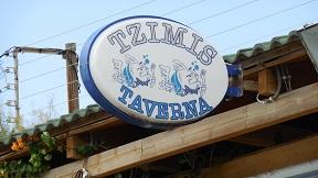 Jimmy's (Tzimis) Taverna, Kastri beach, Crete