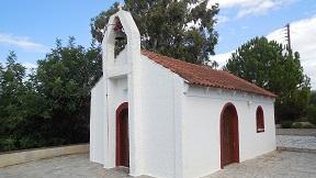 Kathiana, Crete, Kreta