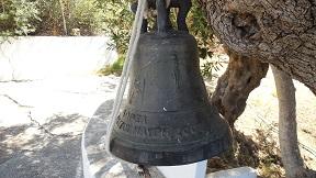 Kato Chorio, Crete, Kreta