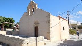Kentri, Crete, Kreta