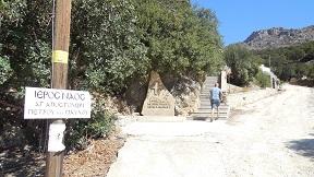 Makrilia, Crete, Kreta