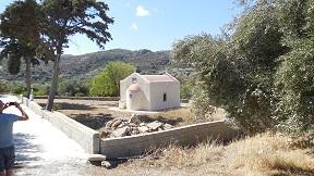 Prina, Crete, Kreta