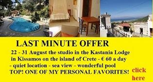 Kastania Lodge Kissamos Crete