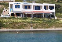 Studio Poseidon, Lipsi