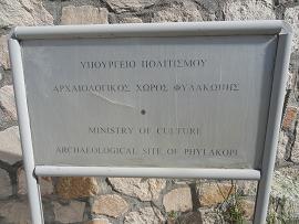 Milos Phylakopi