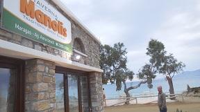 Manolis Taverna - Maragas, Naxos