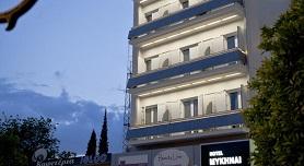 Hotel Mycenae in Argos, Peloponnese, Peloponnesos