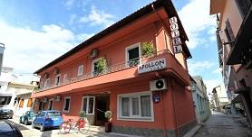 Apollon Hotel in Argos, Peloponnese, Peloponnesos